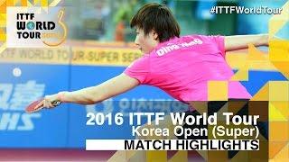 【動画】丁寧 VS 早田ひな 2016年韓国オープン 準々決勝