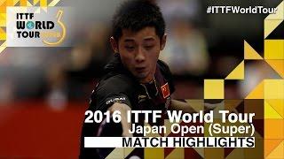 【動画】樊振東 VS 張継科 2016年ラオックスジャパンオープン準決勝