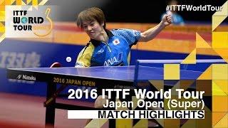 【動画】セダルンド VS 松平健太 2016年ラオックスジャパンオープン ベスト64