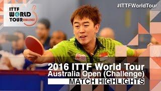 【動画】CHEN Feng VS 李虎 2016年全豪オープン 準決勝