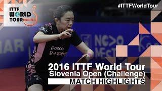 【動画】石川佳純 VS 田志希 2016年スロベニアオープン 準決勝