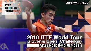 【動画】朱世赫 VS 黄鎮廷 2016年スロベニアオープン 準々決勝