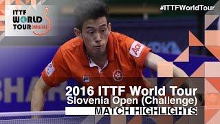 【動画】黄鎮廷 VS 陳建安 2016年スロベニアオープン ベスト16