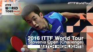 【動画】朱世赫 VS MONTEIRO Thiago 2016年スロベニアオープン ベスト32