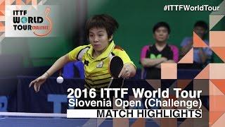 【動画】LIN Chia-Chih VS 伊藤美誠 2016年スロベニアオープン ベスト32