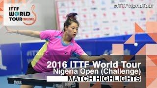 【動画】SHAO Jieni VS PERGEL Szandra 2016年プレミアロトナイジェリアオープン 決勝
