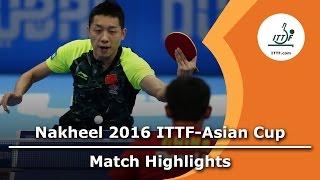 【動画】張継科 VS 許昕 2016年ITTFナキールアジアカップ 決勝