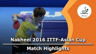 【動画】フォン・ティエンウェイ VS 帖雅娜 2016年ITTFナキールアジアカップ 3位決定戦