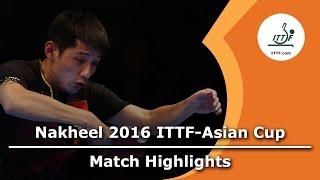 【動画】張継科 VS 黄鎮廷 2016年ITTFナキールアジアカップ 準決勝