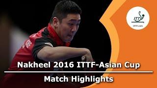 【動画】ガオニン VS 許昕 2016年ITTFナキールアジアカップ 準決勝