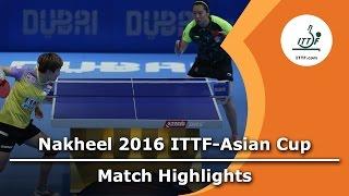 【動画】李暁霞 VS フォン・ティエンウェイ 2016年ITTFナキールアジアカップ 準決勝
