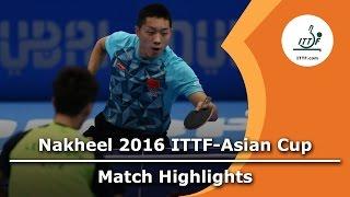 【動画】李尚洙 VS 許昕 2016年ITTFナキールアジアカップ 準々決勝