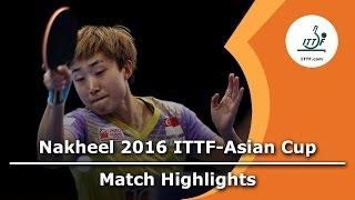 【動画】フォン・ティエンウェイ VS 平野美宇 2016年ITTFナキールアジアカップ 準々決勝