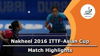 【動画】伊藤美誠 VS 劉詩文 2016年ITTFナキールアジアカップ 準々決勝