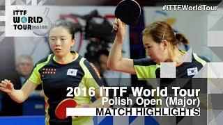 【動画】田志希・梁夏銀 VS リー・ジエ・リー・チェン 2016年ポーランドオープン 決勝