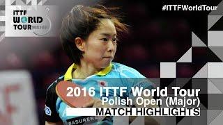 【動画】ハン・イン VS 石川佳純 2016年ポーランドオープン 準々決勝