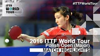【動画】ZENG Jian VS 加藤美優 2016年ポーランドオープン 決勝