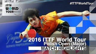 【動画】田添健汰 VS 三部航平 2016年ポーランドオープン 準々決勝