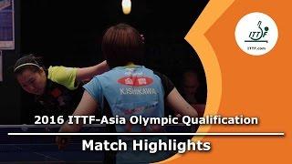 【動画】李暁霞 VS 石川佳純 2016年ITTFアジアオリンピック予選トーナメント 決勝