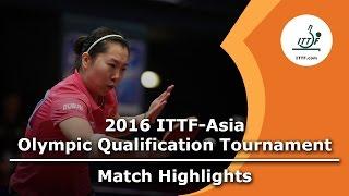 【動画】李暁霞 VS 杜凱栞 2016年ITTFアジアオリンピック予選トーナメント 準決勝