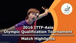 【動画】リ・ミョンスン VS 丁寧 2016年ITTFアジアオリンピック予選トーナメント ベスト16