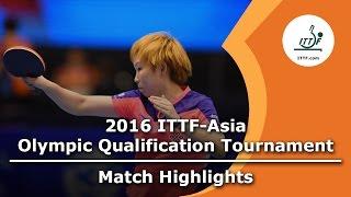 【動画】朱雨玲 VS チェン・イーチン 2016年ITTFアジアオリンピック予選トーナメント ベスト16
