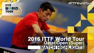 【動画】張継科 VS ドミトリ・オフチャロフ 2016年カタールオープン 準々決勝
