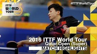 【動画】黄鎮廷 VS 馬龍 2016年カタールオープン 準々決勝