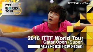 【動画】ハン・イン VS 丁寧 2016年カタールオープン 準々決勝