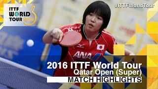 【動画】BERGSTROM Linda VS 芝田沙季 2016年カタールオープン ベスト32