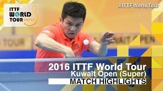 【動画】唐鵬 VS 樊振東 2016年クウェートオープン 準々決勝