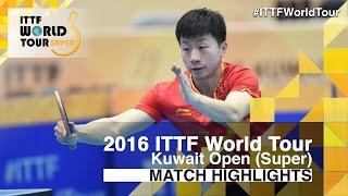 【動画】ブラディミル・サムソノフ VS 馬龍 2016年クウェートオープン 準々決勝