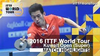 【動画】黄鎮廷 VS ドミトリ・オフチャロフ 2016年クウェートオープン ベスト16