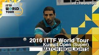 【動画】ティアゴ・アポロニア VS LASHIN El-Sayed 2016年クウェートオープン ベスト32
