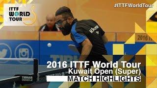 【動画】NUYTINCK Cedric VS SHOUMAN Mohamed 2016年クウェートオープン ベスト64