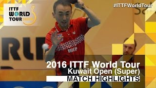 【動画】譚瑞午 VS ALBAHRANI Abdullah 2016年クウェートオープン ベスト64