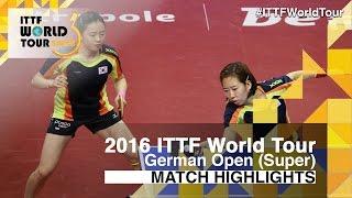 【動画】田志希・梁夏銀 VS ハン・イン・イバンカン 2016年ドイツオープン 決勝