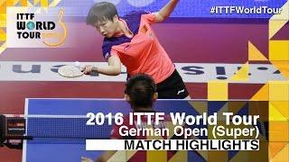 【動画】HU Limei VS 武楊 2016年ドイツオープン 準決勝