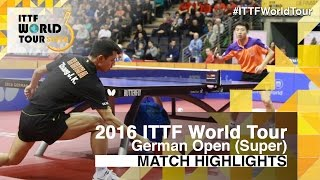 【動画】方博 VS 張継科 2016年ドイツオープン 準々決勝