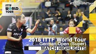 【動画】伊藤美誠 VS 石川佳純 2016年ドイツオープン 準々決勝