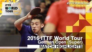 【動画】黄鎮廷 VS 張継科 2016年ドイツオープン ベスト16