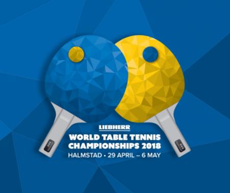 2018世界卓球ハルムスタッド大会(団体戦)大会スケジュール情報