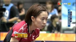 【動画】石川 佳純 VS 丁寧 2015年ジャパンオープン準々決勝