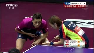 【動画】吉村真晴・石川 佳純 VS 許昕・梁夏銀 クオロス2015年世界卓球選手権決勝