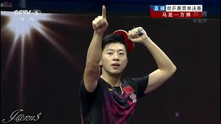 【動画】馬龍 VS 方博 クオロス2015年世界卓球選手権決勝