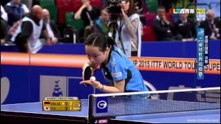 【動画】ペトリッサ・ゾルヤ VS 伊藤美誠 2016年ドイツオープンベスト16
