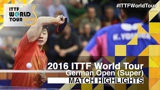 【動画】馬龍 VS 吉田海偉 2016年ドイツオープン準々決勝