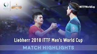 【動画】ティモ・ボル VS 樊振東 2018男子ワールドカップ 決勝