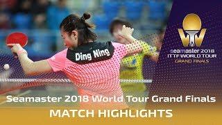 【動画】丁寧 VS 芝田沙季 2018ワールドツアーグランドファイナル ベスト16