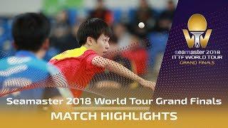 【動画】李尚洙 VS 林高遠 2018ワールドツアーグランドファイナル ベスト16